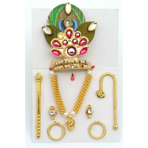 Laddu Gopal Ready mate pack size 1,2,3,